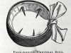 urethral-ring
